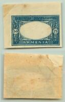 Armenia 1920 50 r mint center omitted . e5935