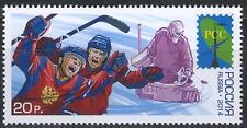 2014. Russia. Winter Sports. The 78th World Ice Hockey Championship. Stamp. Mnh