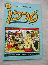 Tarzan, a comic book,  Hebrew edition, paperback, 64 pp,Israel, 90's.  cs3461