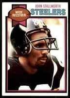 1979 Topps #450 John Stallworth HOF Pittsburgh Steelers