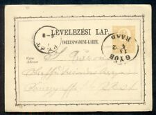 HUNGARY TOWN CANCEL on 1871 2kr POSTAL CARD - GYOR RAAB