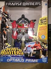 Transformers Beast Hunters DRAGON ASSAULT OPTIMUS PRIME Action Figure HUGE - NEW