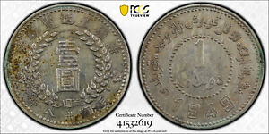 1949, PCGS Certified, China SINKIANG, AU Details, $1 LM-842