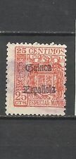 0762-SELLO FISCAL SOBRECARGA GUINEA ESPAÑA REVENUE 25ct
