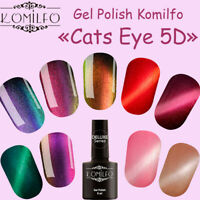 KOMILFO Gel Polish ''Cats Eye'' 5D 8 ml Gel LED UV Nail Polish BEST PRICE!!!!