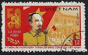 VIETNAM 1980 Ho Chi Minh proclaiming independence /Mi:VN 1085/12 xu STAMP