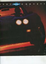 Corvette 1981 New Equipment    OVERSIZE DEALER SALES BROCHURE  MBX8
