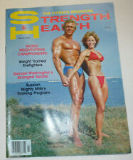 Strength & Health Magazine Terry And Pam Brooks March 1980 110514R