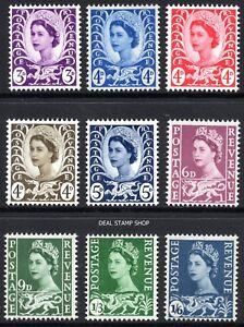 GB QEII Wales 1958-69 Pre-Decimal Wilding Definitives Set of 9 Unmounted Mint