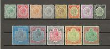 NYASALAND 1921-33 SG 100/113 MINT Cat £275