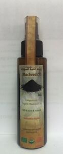 Pure Black Seed Oil 100 ml bottle Made in Morocco For Skin, Face & Body