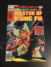 Master Of Kung Fu#63 Incredible Condition 9.0(1978) Gil Kane Cover!!