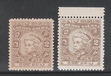 INDIA COCHIN STATE 1948-50, 2P SG109 Die I & 109c DIE II (2) MNH STAMPS RARE.