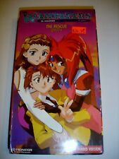 VHS Anime Wanderers El-Hazard the Rescue Quest 6 MIP NEW Cartoon