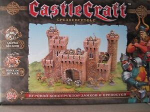 Castle Craft  Middle Ages Castle with small toy soldiers Technolog unopened box