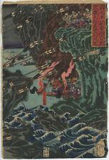 UW»Estampe japonaise originale - Yoshitoshi 1864  - samouraïs 16