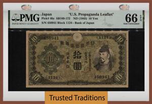 TT PK 40z 1945 JAPAN 10 YEN US PROPAGANDA LEAFLET PMG 66 EPQ 2 OF 2 SAME SERIAL!