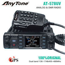 AT-D578UV Pro 4000CH Dual Band Digital DMR/Analog 2 Way Two Way Mobile Radio GPS