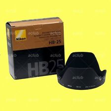Genuine Nikon HB-25 Bayonet Len Hood AF-S VR 24-120mm f/3.5-5.6G IF-ED