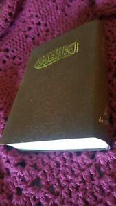 ⭐ Arabic Bible (ٍ Brown Soft Cover ) Van Dyck version  الكتاب المقدس عمودين