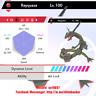 Pokemon Sword/Shield 6IV ✨Rayquaza ULTRA SHINY / Adamant (Digital Item) *NEW*