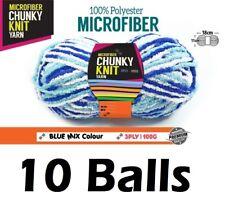 10 x Microfiber Knitting Chunky Yarn 3 Ply 100g Blue Mix Colour Brand New