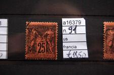 FRANCOBOLLI FRANCIA USATI N. 91 (A16379)