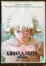 Ghost In The Shell Japanese Anime Dvd
