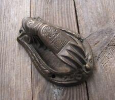 Decorative Brass Hand of Fatima Door Knocker