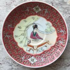 """Vintage Chinese Familie Rose Hand Painted Lady Reading Teacup Saucer Plate  5"""""""