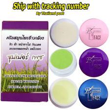 Brown Rice Herbal Collagen Cream Face Skin Whitening Reduce Freckles Wrinkless