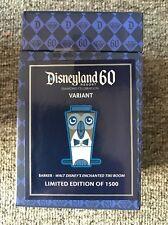 "Disneyland 60th Anniversary 3"" Vinylmation Park Starz Variant Barker Tiki Room"