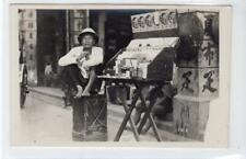 More details for a cigarette seller: hong kong postcard (c55677)
