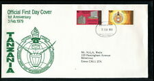 1979 Tanzania FDC. Posts and Telecoms. First Day Cover