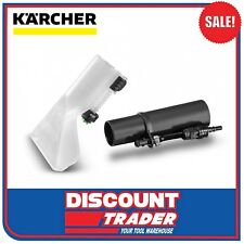Karcher SE 5.100 Spray Extractor Upholstery Nozzle Tool - 2.885-018.0