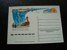 RUSSIE - carte entier 1980 (cy14) russian