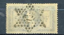 [20661] France 1869 : Good Very Fine Used Stamp - $1350