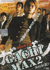 Gachiban: Max 2 (2010) Live Action Movie _ English Sub _ DVD Region All_
