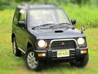 1995 Mitsubishi Pajero Mini VR-II 1995 MITSUBISHI PAJERO MINI VR-II 4WD ... 87,884 Original Kilometers