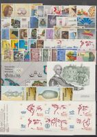 SPAIN - ESPAÑA - YEAR 1988 COMPLETE WITH ALL THE STAMPS AND MINISHEETS MNH