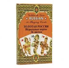 Golden de Luxe Russian Series 36 Spielkarten von Piatnik Österreich