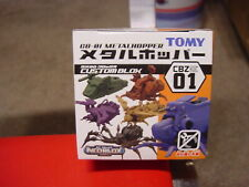 Zoids Custom Blox CBZ-01 Metal Hopper Mint in Box