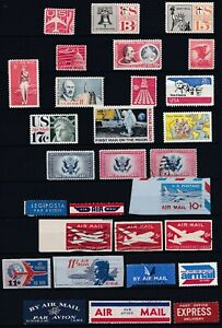 United States Air Mail, Air Mail Special Delivery MNH, MH, used