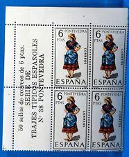 Colección 4 sellos NUEVA MNH PONTEVEDRA Trajes típico d'Espagne ACA