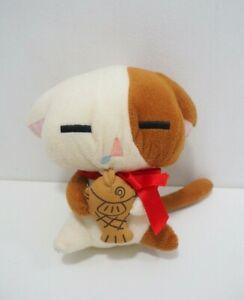 "Kirarin Revolution Na San Taiyaki Banpresto 2007 Plush 7"" Toy Doll Japan"