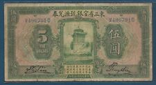 China Manchuria / Three Eastern Province 5 Dollars (Yuan), 1924, P S2952, F