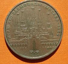 Russia (URSS) 1 RUBLO 1978 OLIMPIADI MOSCA 1980