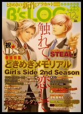 B's Log Magazine (Japanese) Dec. 2007 -Japanese Video Games, Anime, etc. (w/CD)