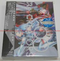 New Re:CREATORS Vol.8 First Limited Edition Blu-ray Booklet Japan ANZX-13565