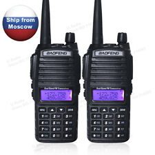 2pcs/lot Walkie Talkie UHF&VHF 5W Two Way Radio BaoFeng UV-82 From RU Stock
